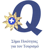 «QLabel» Certification