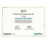 Kuoni Apollo: «Gold Customers Choice Award 2014»