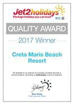 Jet2holidays Quality Award 2017